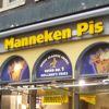 Manneken Pis logo