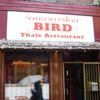 Bird Snack Bar