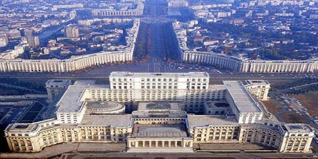 Palace Of Parliament Bucharest The People S Palace