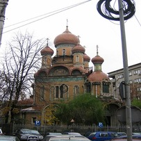 Orthodox Onions