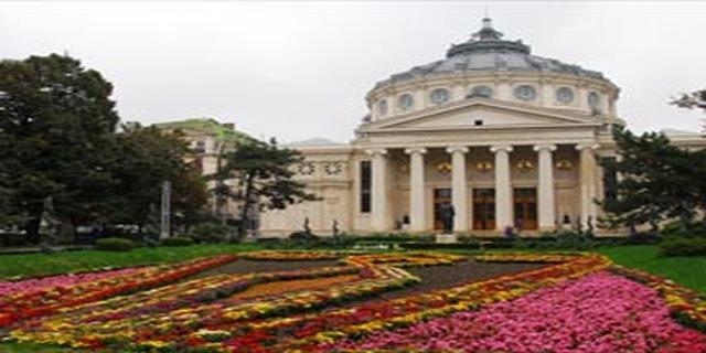Photo 1 of Romanian Athenaeum Romanian Athenaeum