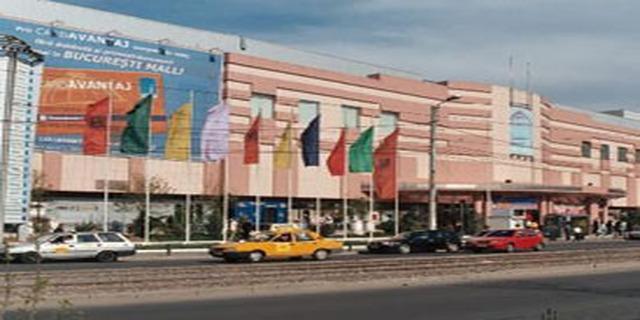 Photo 1 of Bucaresti Mall Bucaresti Mall