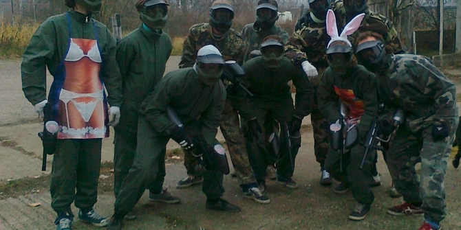 Photo 1 of Extreme Paintball Extreme Paintball
