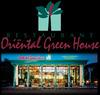 Oriental Green House