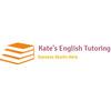 Kate's English Tutoring