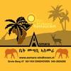 East African restaurant Asmara