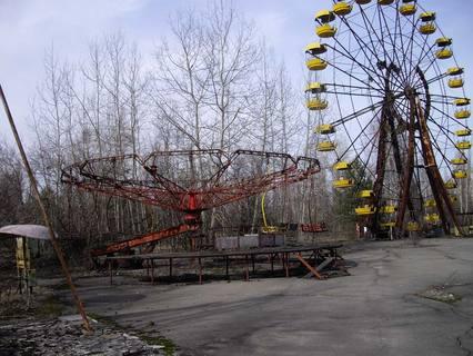Chernobyl National Museum
