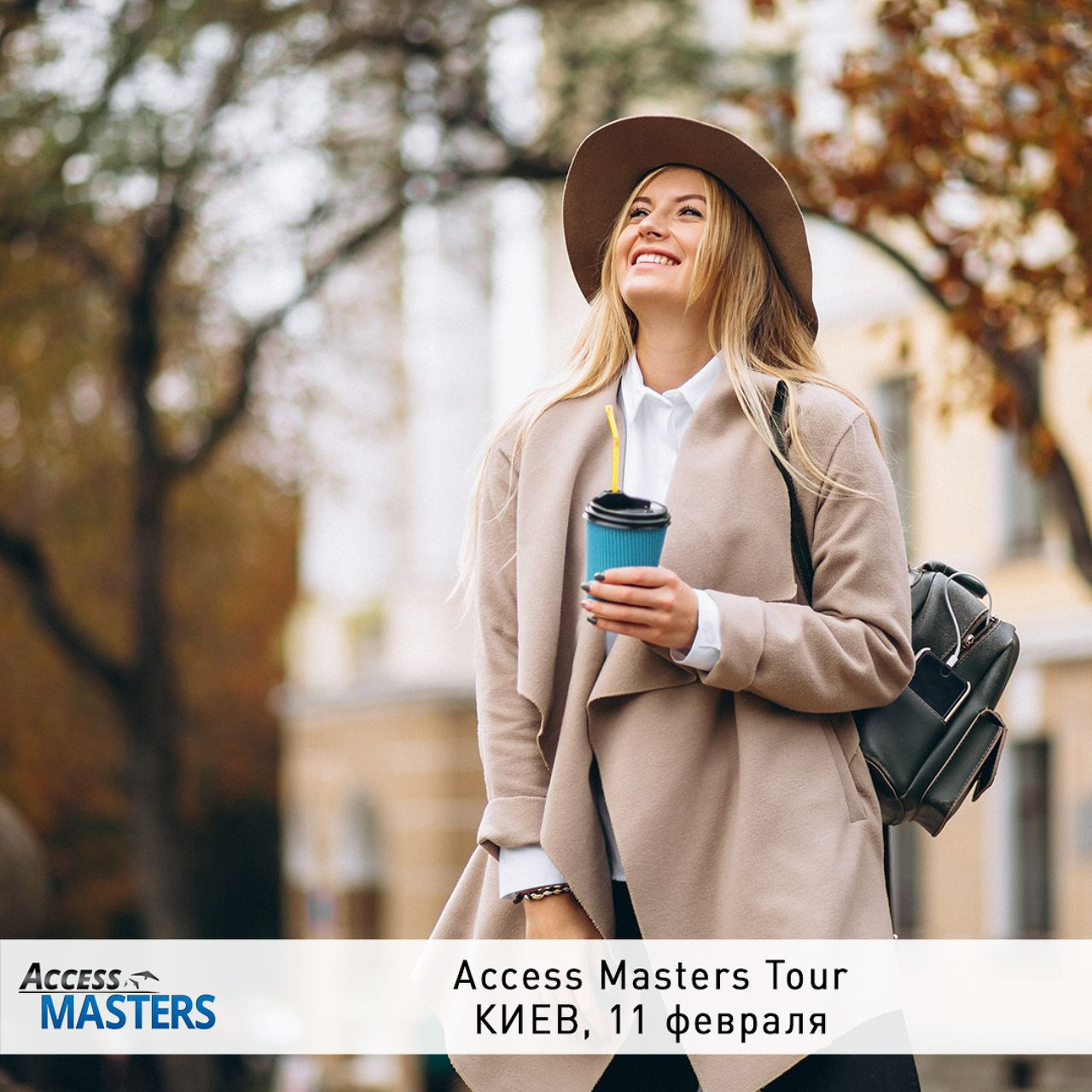 Access Masters Paris