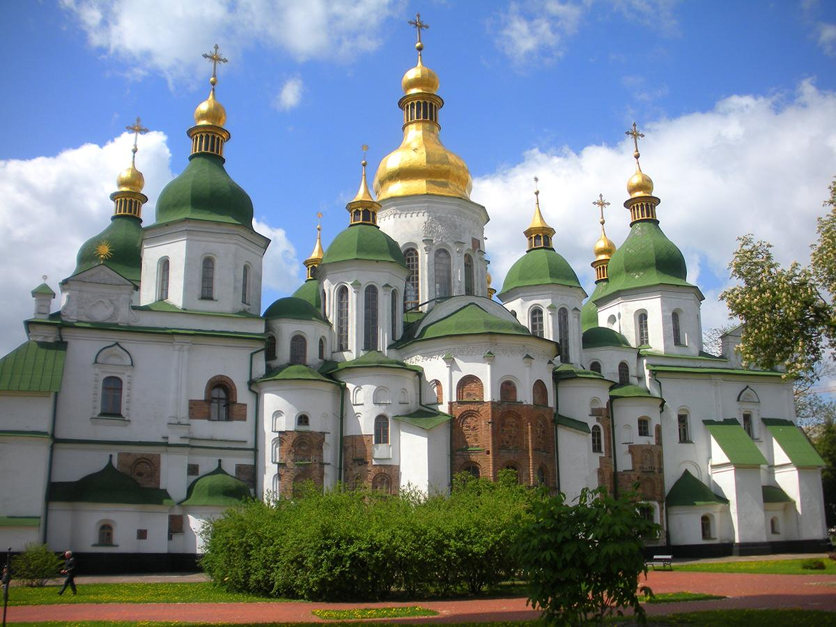 Photo 1 of St. Sophia's Cathedral St. Sophia's Cathedral