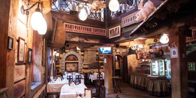 Photo 1 of Pervak Pervak