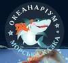 Kiev Aquarium