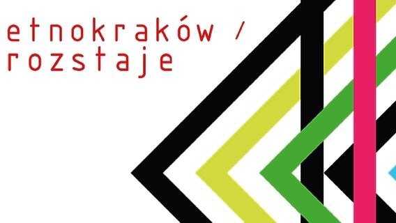EtnoKraków Festival