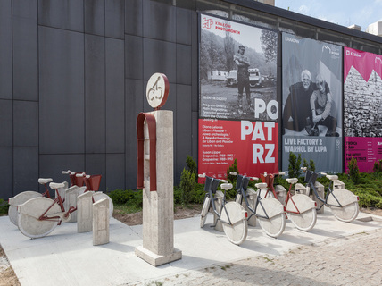 Outdoor Exhibits From The MOCAK Collection