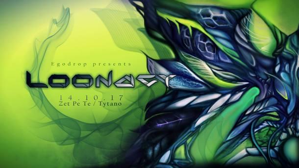 Egodrop Presents: Loonacy with Dust Live! & Sundial Aeon Live!