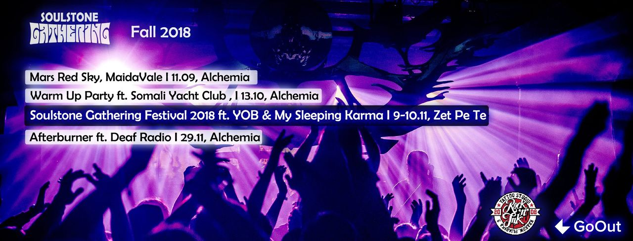 SG Warm Up Party 2018 ft. Somali Yacht Club