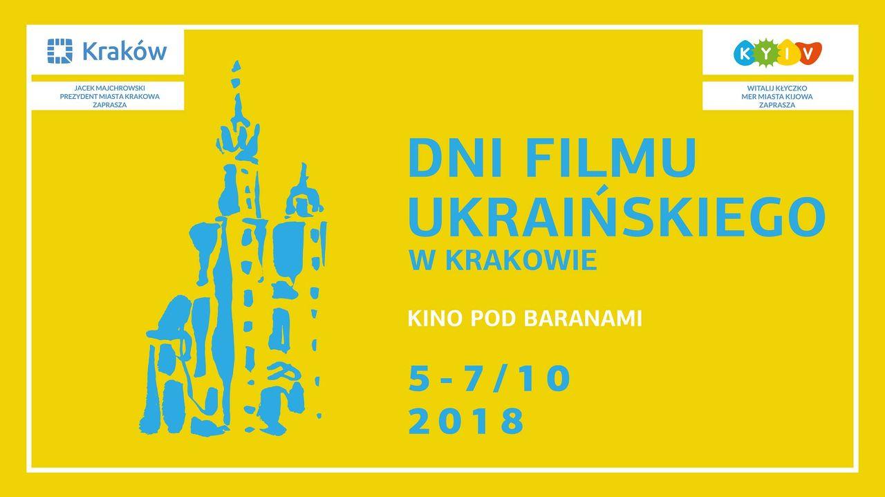 Ukrainian Film Days