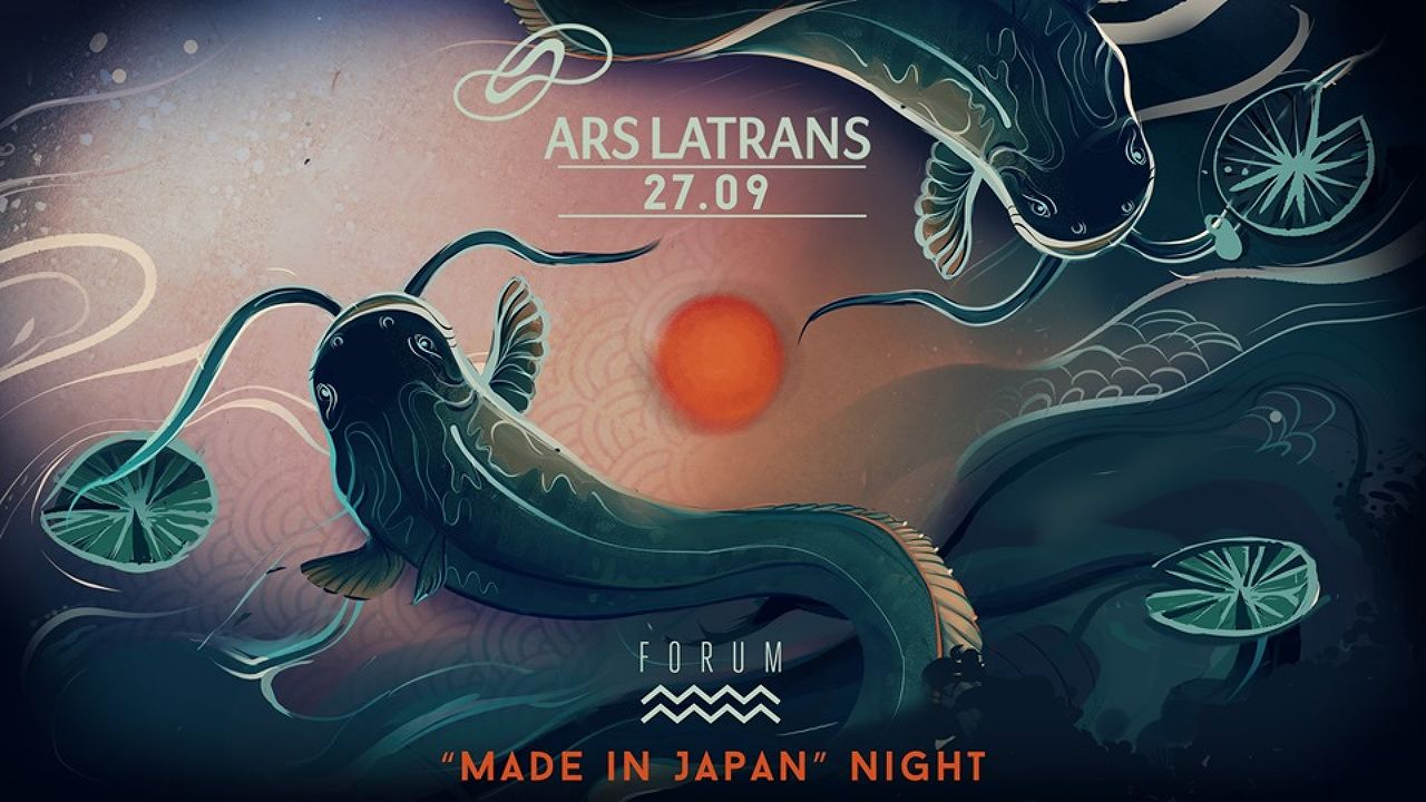 ARS LATRANS Festival 2019: Made in Japan / Afterdark