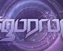Egodrop Presents: Road to Goa Dupa with James West(UK), JaraLuca, Sayp(SK) and Morfogeneza - Festival Promo Party