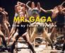 MR. GAGA (preview screening w/ producer Q&A)