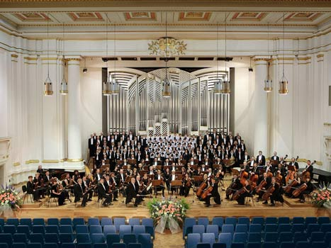 The Mighty Philharmonic Hall