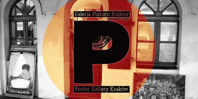 Photo 1 of Galeria Plakatu Galeria Plakatu