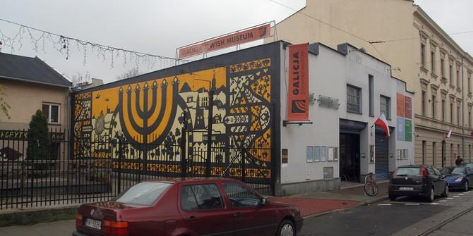 Photo 1 of Galicia Jewish Museum Galicia Jewish Museum