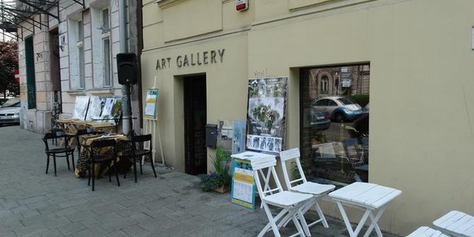 Photo 1 of 2 Swiaty Gallery 2 Swiaty Gallery