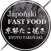 Kyoto Takoyaki