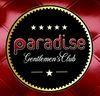 Paradise Strip Club logo