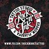 Rock'n'Ink Tattoo & Piercing logo