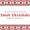 Smak Ukrainski logo