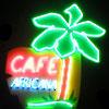 Cafe Africana