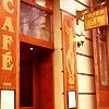 San Sebastian Restaurant