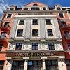 Hotel Wielopole logo