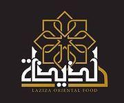 Laziza - Oriental Food logo