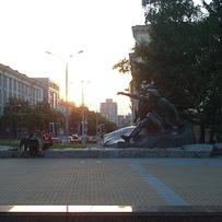 Yakuba Kolasa Square