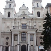 Cathedral of Saint Virgin Mary