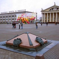 Kilometre Zero - Oktjabrskaja  Square