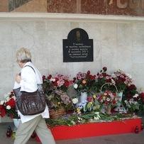 Metro Tragedy Memorial