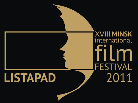 Listapad International Film Festival
