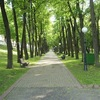 Janka Kupala Park