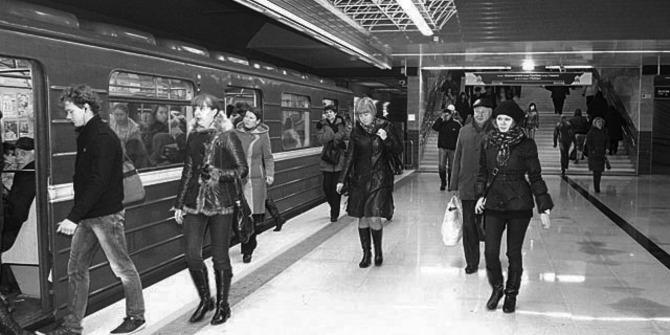 Photo 1 of Minsk Metro Minsk Metro