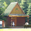 Gorky Children's Park