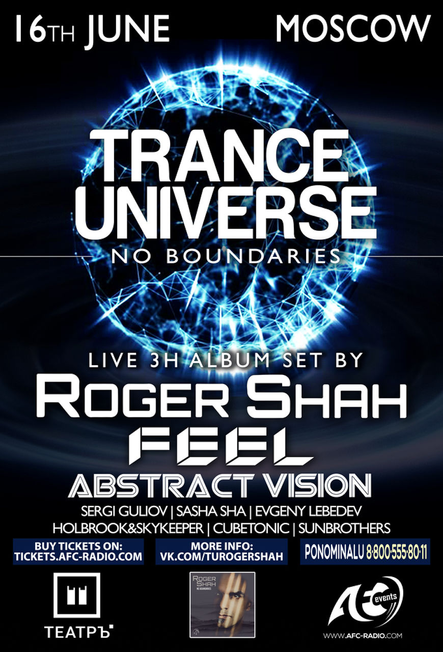 Trance Universe: No Boundaries Album Tour Roger Shah