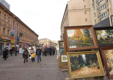 The Old Arbat