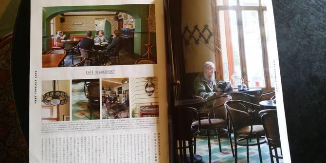 Photo 1 of Cafe Sladkovsky Cafe Sladkovsky