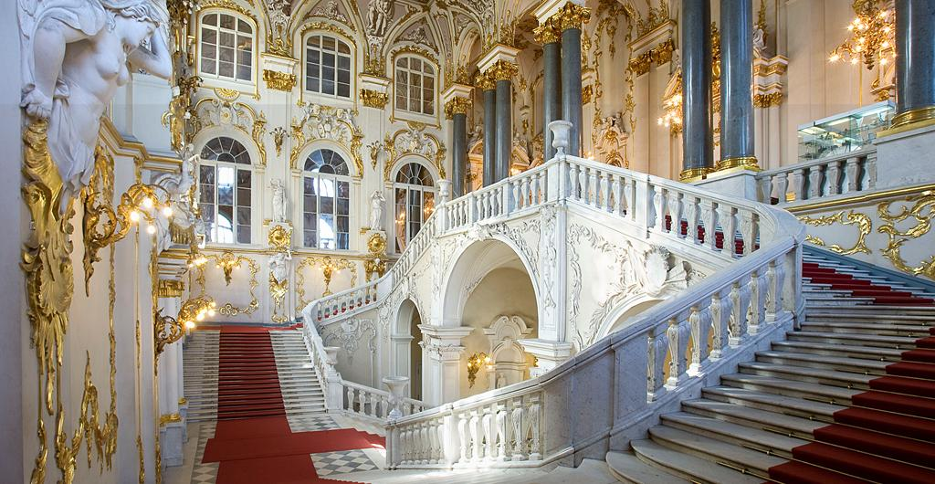 Photo 1 of State Hermitage Museum State Hermitage Museum