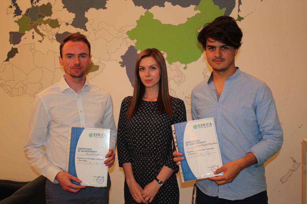 Photo 2 of EDUCA Russian Language Center