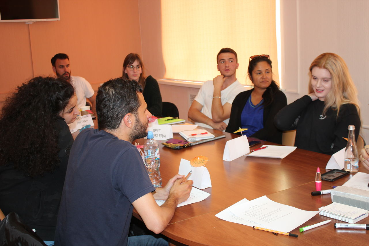 Photo 3 of EDUCA Russian Language Center