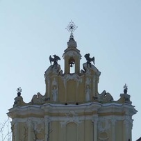 Baroque Cathedral